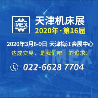 天津竞技宝下载展